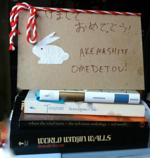 "Akemashite Omedetou (""Happy New Year"" in Japanese)"