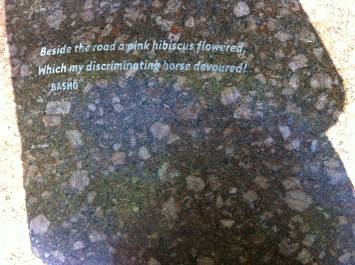 Rock with Basho haiku engraved on it